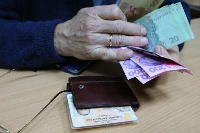 В Пенсионном фонде Украины рассказали, кому добавили пенсии