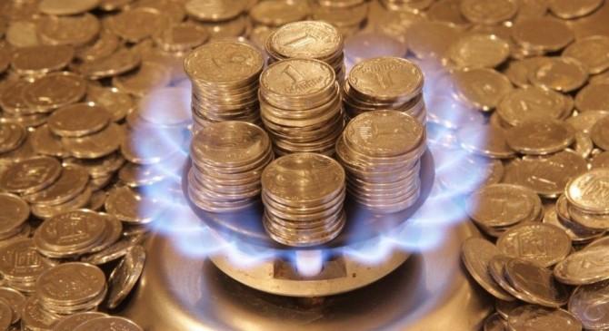 Нафтогаз Украины предлагает застраховаться от роста цен на газ через специальный тариф