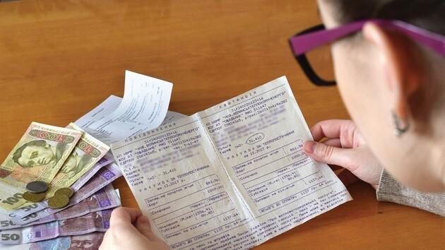 Кабмин предлагает, чтобы тарифы на «коммуналку» формировали местные власти