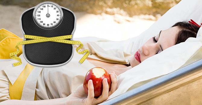 Пять способов похудеть во время сна