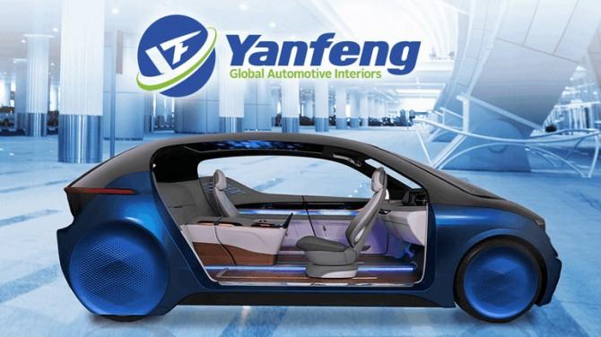 Представлена система, убивающая COVID-19 в автомобилях с помощью ультрафиолета