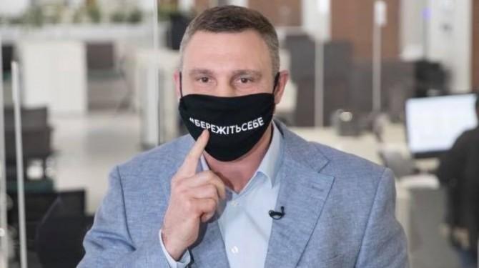 Мэр Киева заразился коронавирусом