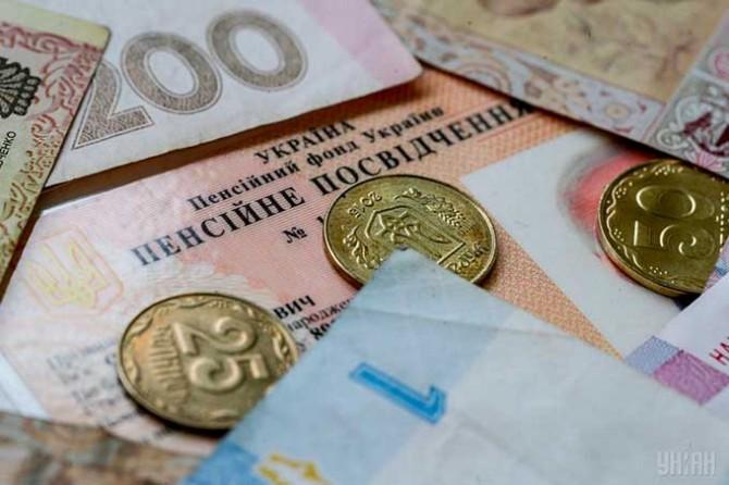 Украинцам напомнили об условиях для повышения пенсий в декабре
