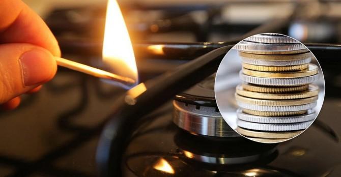 В Украине резко увеличится абонплата за газ