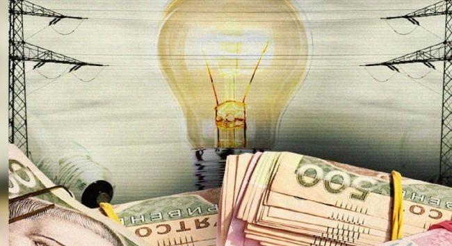 В Украине отменили льготный тариф на электроэнергию для населения