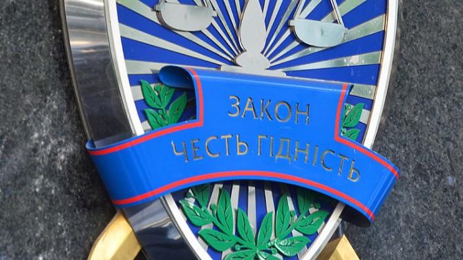 В Украине будет создан новый правоохранительный орган