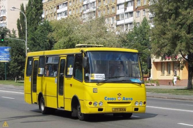 Маршрутки в Киеве начали поднимать цену проезда