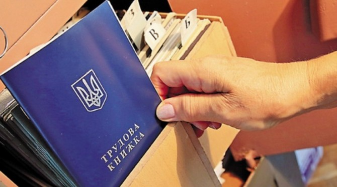 Украинцы смогут получить несколько дополнительных лет к трудовому стажу