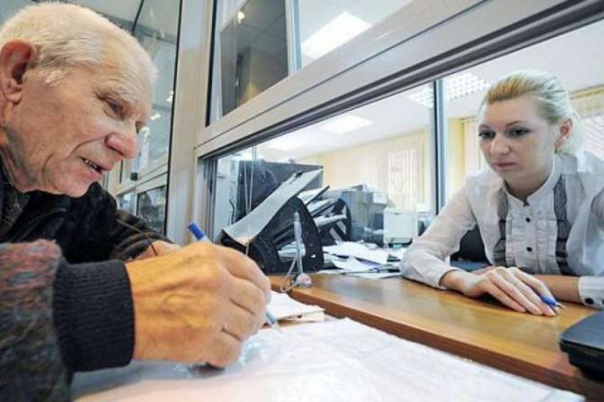 Банковские счета пенсионеров будут проверять