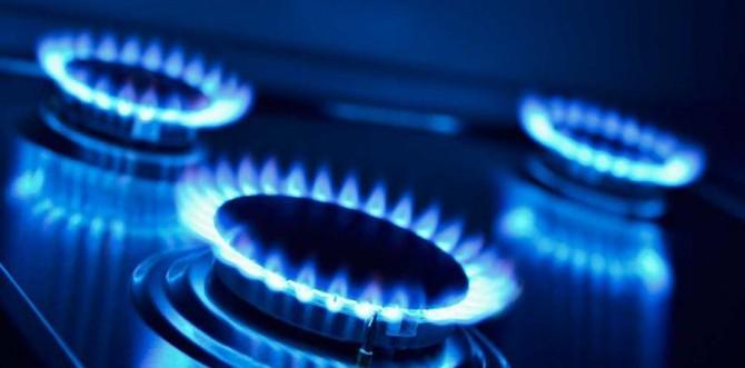 Стало известно, какой будет цена на газ в текущем отопительном сезоне