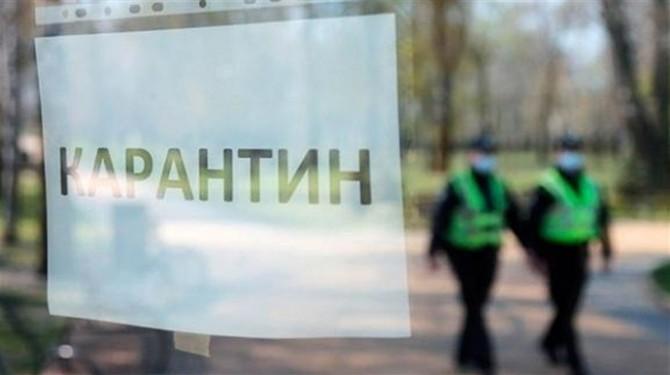 В Украине с 19 декабря ужесточили карантинные нормы