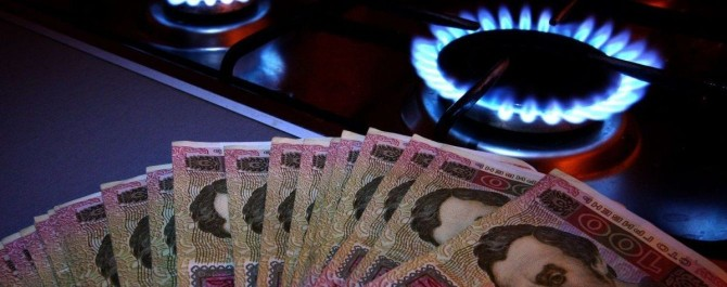 Цену на газ для населения снова повысят