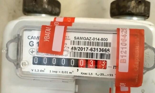 Нафтогаз разъяснил ситуацию с двумя платежками за газ от разных поставщиков