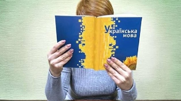 С 2025 года единственным языком прохождения ВНО будет украинский
