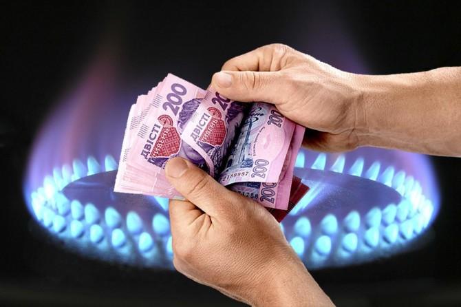 Сколько нам придется платить по новым тарифам на газ