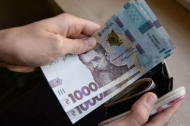В Украине с 1 сентября вырастут пенсии