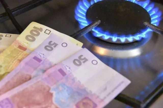 Поставщики газа резко снизили тарифы для украинцев