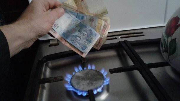 Абонплату на газ в Украине могут снова изменить