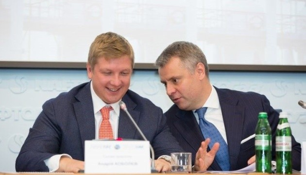 Юрий Витренко инициировал увольнение главы правления НАК «Нафтогаз»