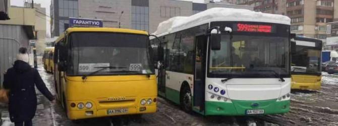Скоро на улицы Киева выедут электробусы
