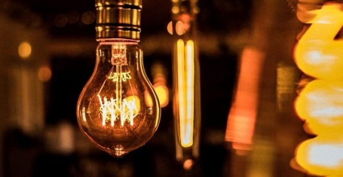 В НКРЭКУ рассказали, каким будет тариф на электроэнергию для населения с 1 апреля