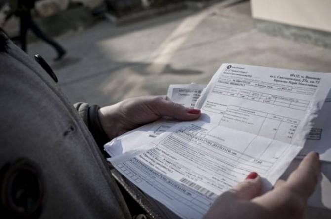 Министерство энергетики анонсировал объединение счетов за газ и его доставку в одной платежке