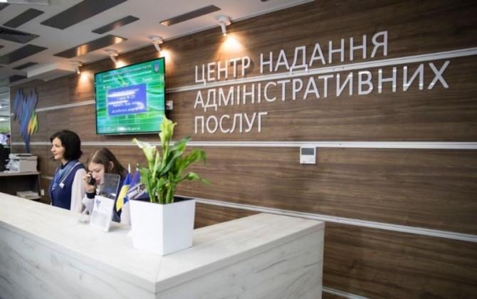 В Украине упростили доступ к соцуслугам