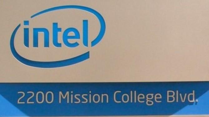 Объявлена дата презентации линейки чипов Intel нового поколения