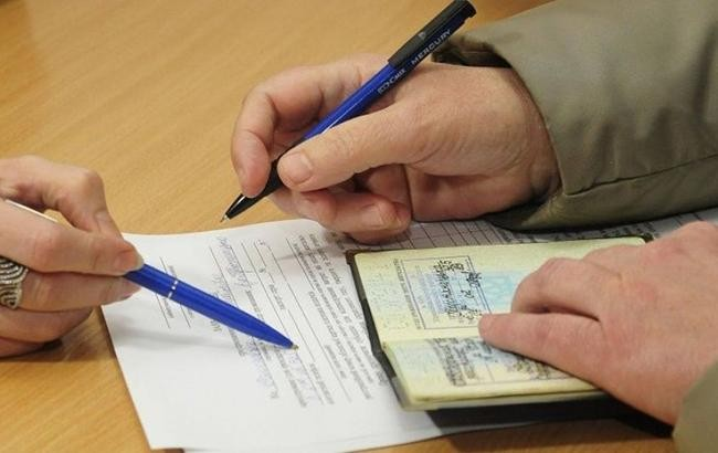 К концу года украинцам обещают онлайн прописку