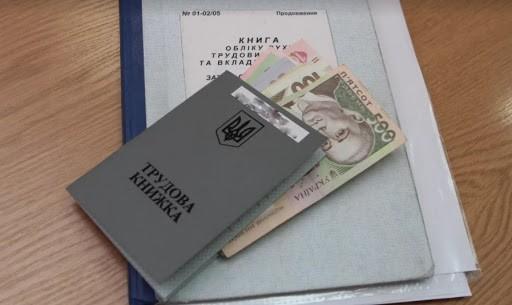 Украинцам будут по-новому назначать пенсии, а трудовые отменят