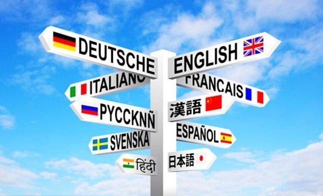 Почему стоит начать изучать второй иностранный уже сейчас