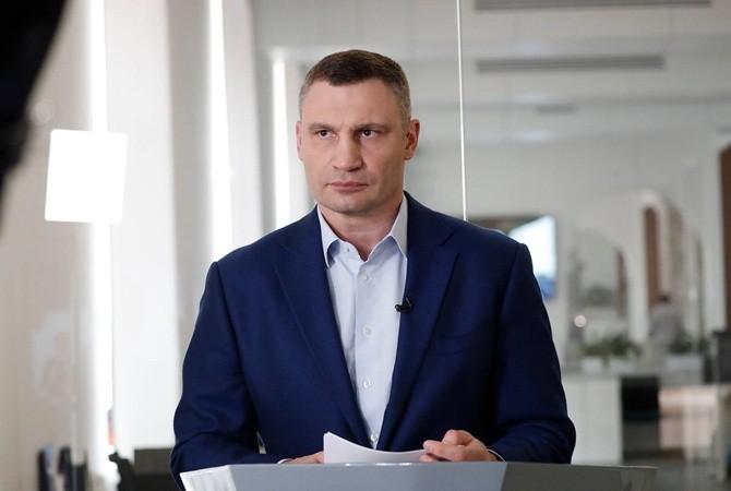 В Киеве 28 апреля решат, можно ли отменять жесткий карантин