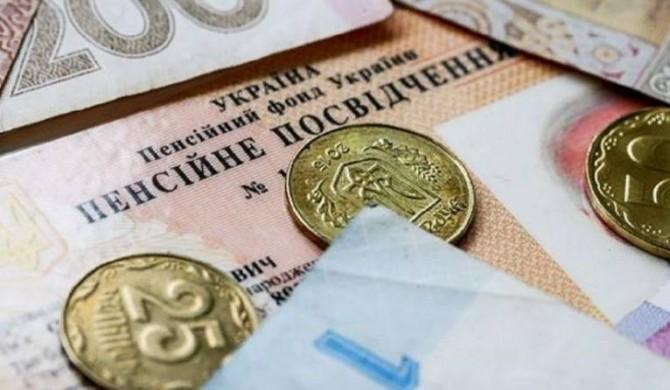 В Минсоцполитики рассказали, когда и на сколько увеличится пенсия в Украине