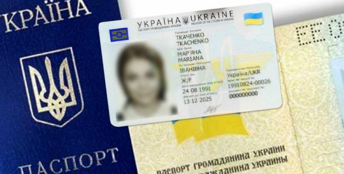В Украине хотят изменить процедуру прописки