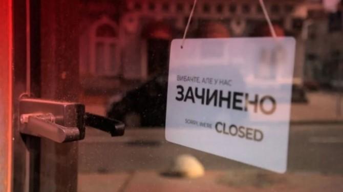 В Украине больше нет
