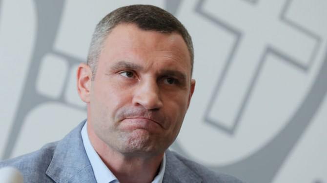 Мер Киева назвал себестоимость проезда в общественном транспорте