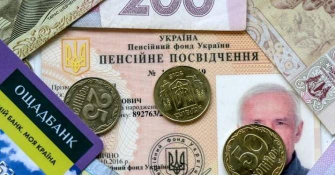 В июле украинцам пересчитают пенсии по двум программам
