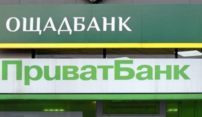 Monobank, ПриватБанк, Ощадбанк и другие банки готовят изменения для клиентов