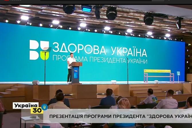 В Киеве на ВДНХ появится