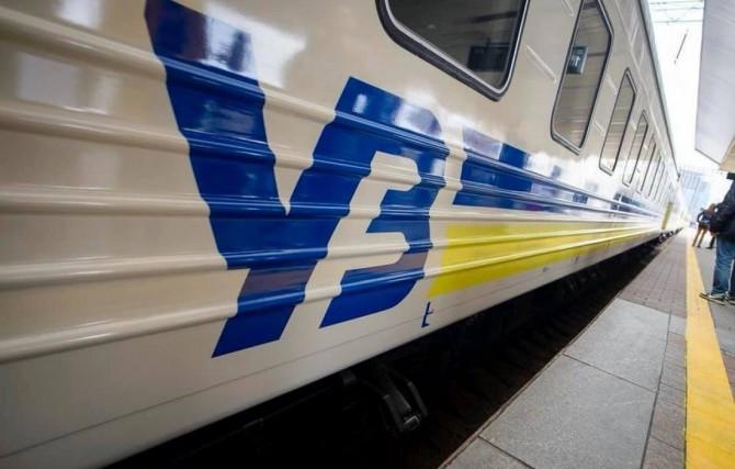 Из Запорожья запускают поезд в Геническ