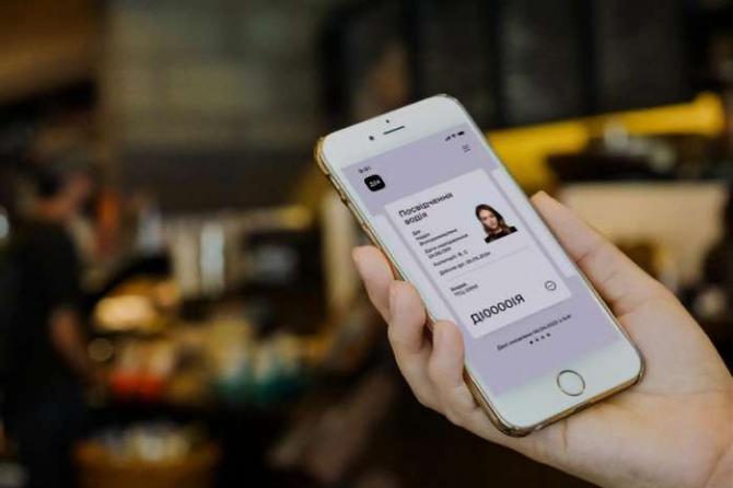 В Украине с 23 августа цифровым паспортом можно будет пользоваться во всех жизненных ситуациях