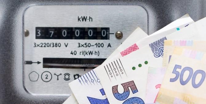 В Украине появятся новые тарифы на электроэнергию