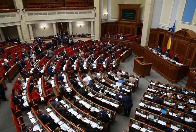 Рада ввела электронные гарантийные документы на бытовые товары