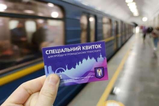 В Киеве разрабатывают алгоритм внедрения электронных пропусков для проезда в общественном транспорте на случай нового локдауна