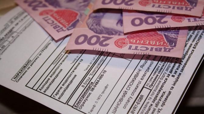 Некоторым украинцам выплатят субсидии за два месяца