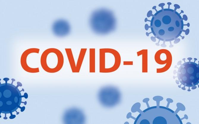 COVID-19: В Украине почти 600 новых заболевших