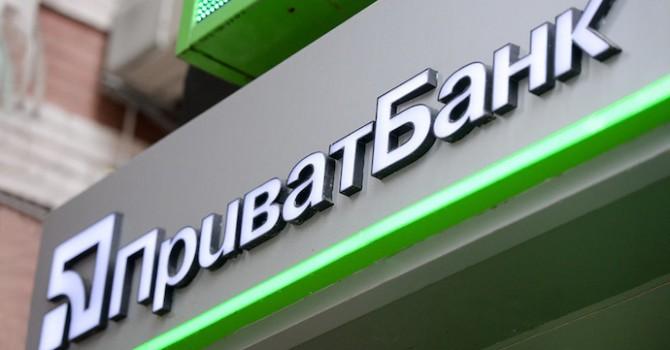 Приватбанк и Ощадбанк массово зыкрывают отделения