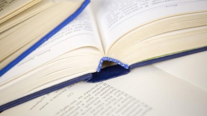 Шотландец вернул книгу в библиотеку спустя 53 года, вложив в нее деньги