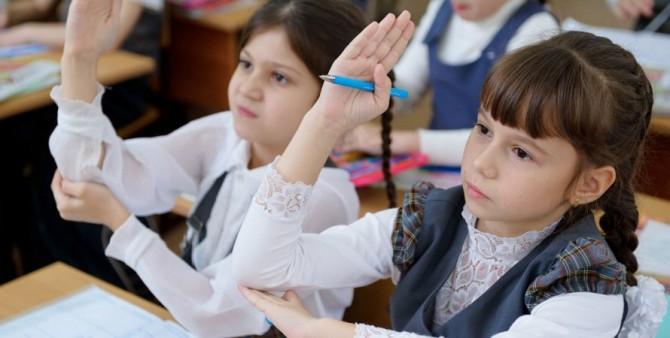 Для учащихся 1-4 классов изменят систему оценивания