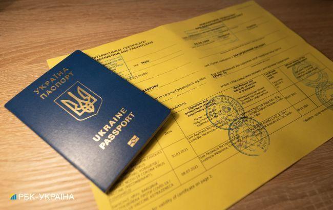 В Минздраве сообщили, когда запустят бумажную версию COVID-сертификата